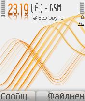 Темы для Nokia N70, Nokia N72, Nokia N90 - Touch Orange