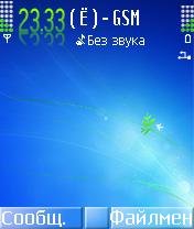 Темы для Nokia N70, Nokia N72, Nokia N90 - se7en